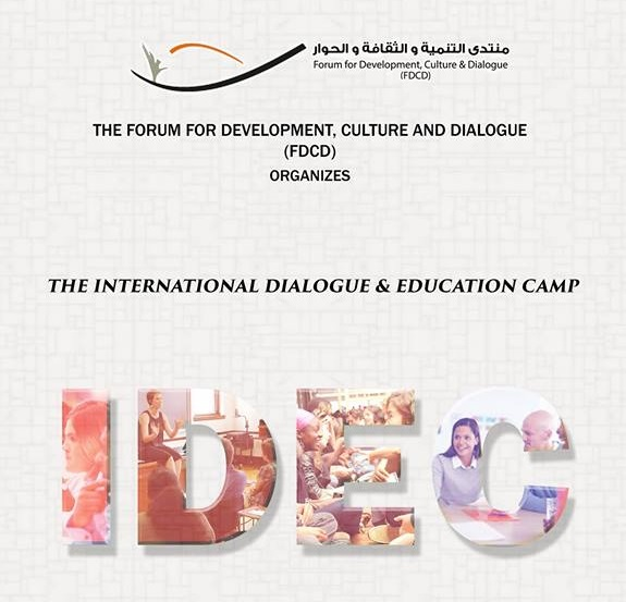 International Dialogue and Education Camp