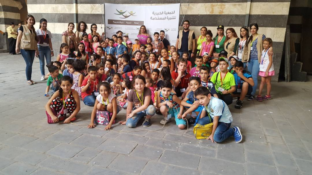 CFS: A Cultural Day in Damascus