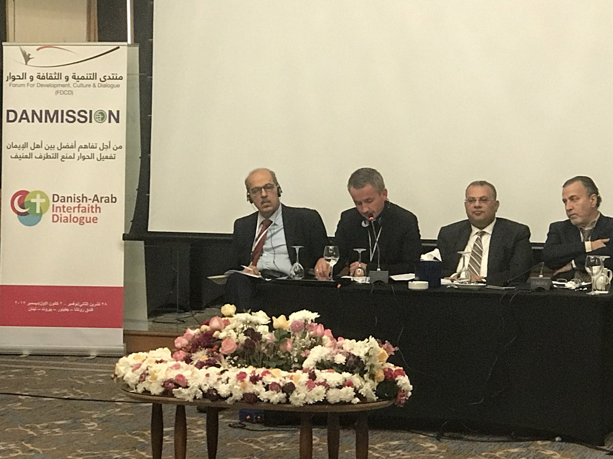 Conference: Danish Arab Interfaith Dialogue